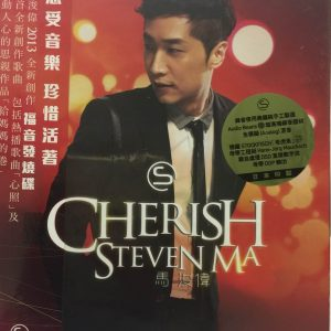 Cherish Volume One