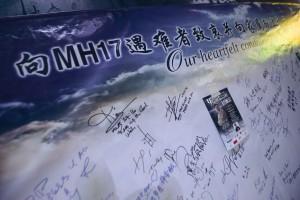 為馬航MH17空難者哀悼